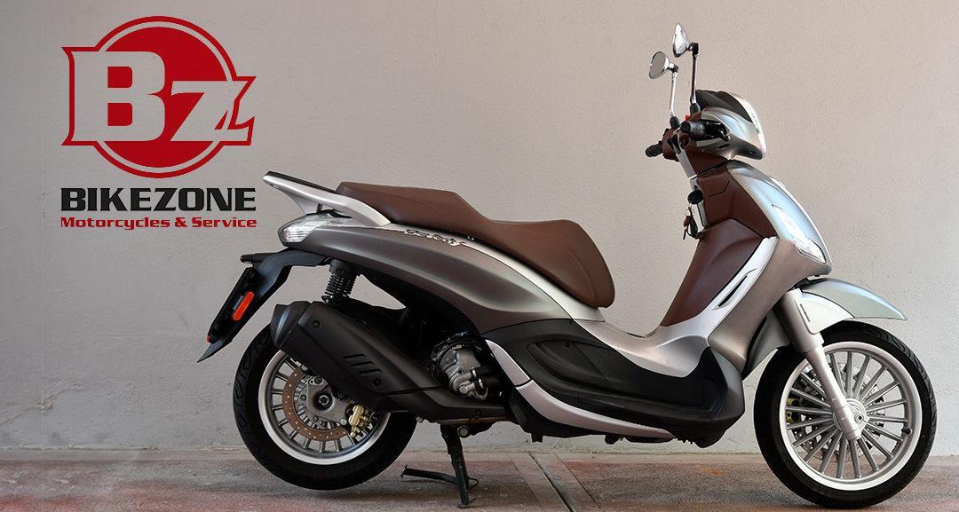 Piaggio Beverly 300 - scooter usato milano - beverly usato - vendita scooter usati